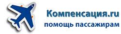 Компенсация.ру