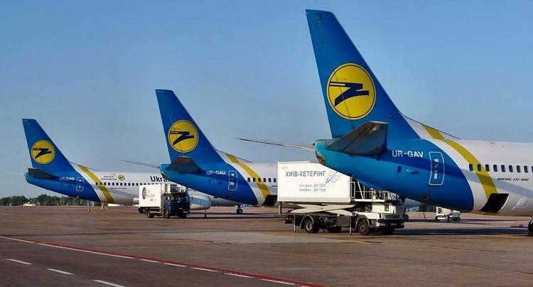 Задержка рейса в Украине