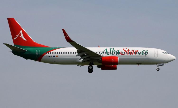 albastar задержка рейса